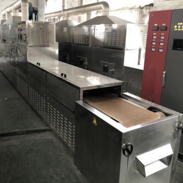 2019 Hot Sale Industrial Conveyer Drying Machine
