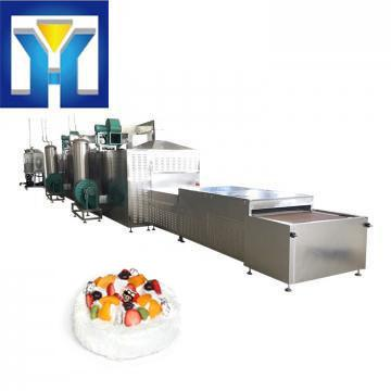 Industrial Tunnel Microwave Drying Machine Palm Kernel Cake